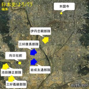 六条合戦(桂川合戦)