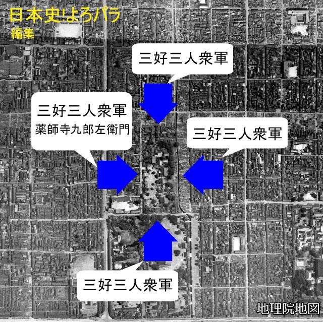六条合戦(本圀寺合戦)
