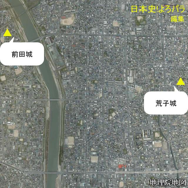 前田城と荒子城との位置関係